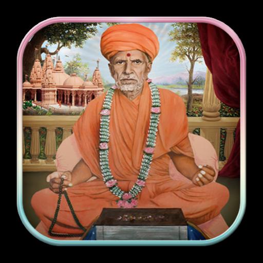 Jogi Swamini Vaato - Piplana