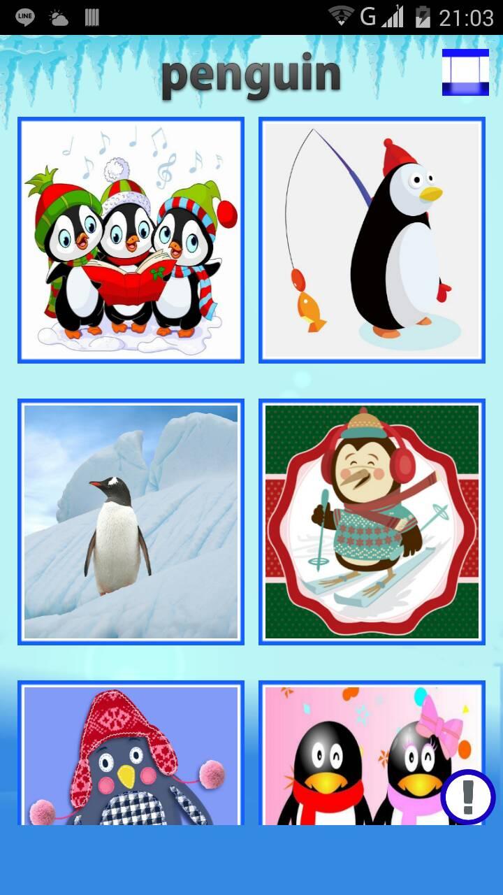 Christmas Penguins Puzzle