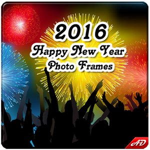 2016 Happy New Year Frames