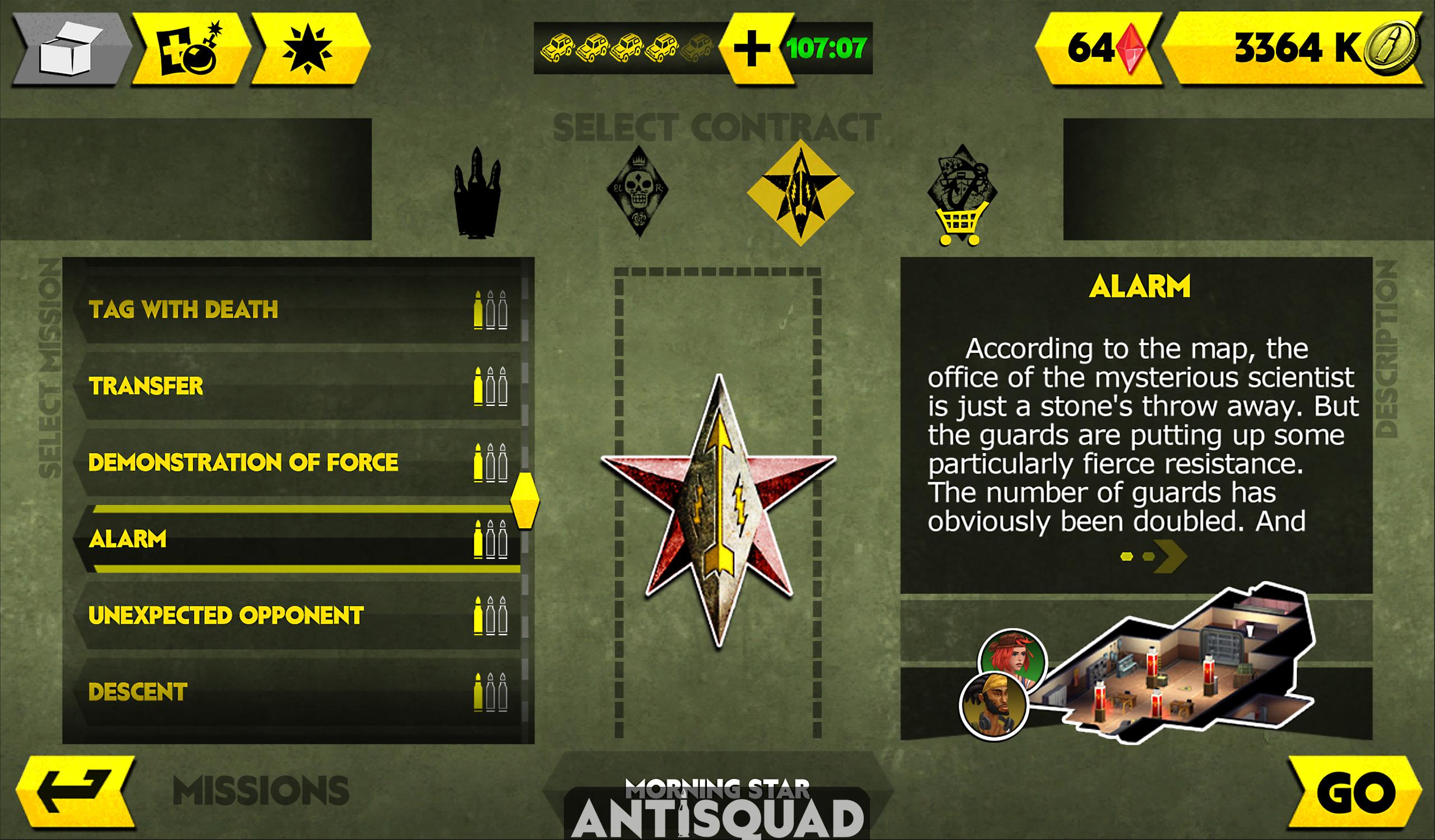 AntiSquad Tactics