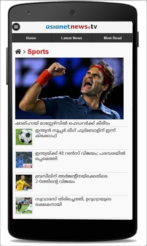 Asianet Online News