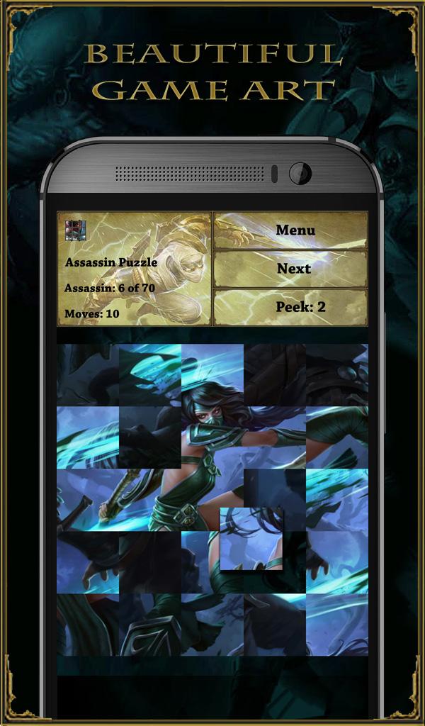 Assassin Puzzle – League of Legends