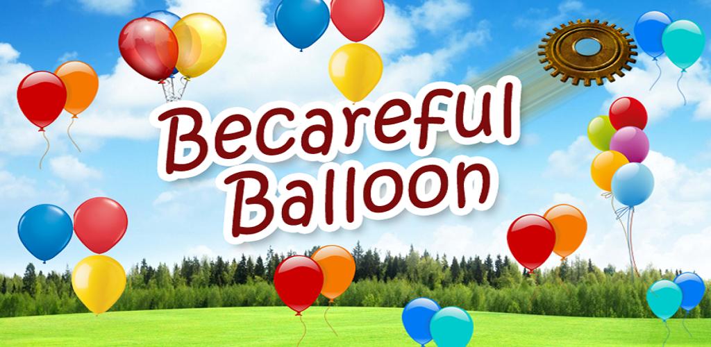 Becareful Balloon