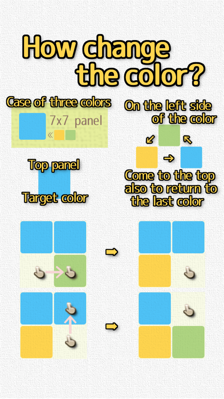 brain train puzzle  – COLOR -