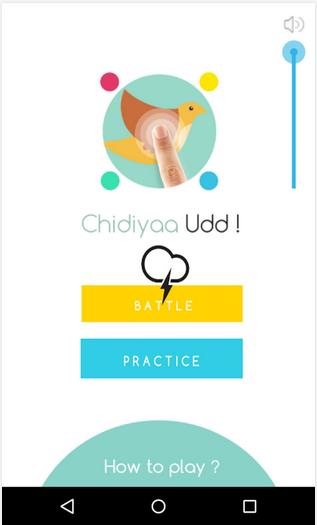 Chidiya Udd Pro