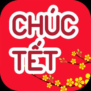 Chuc Tet At Mui 2015