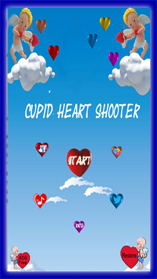 Cupid Heart Shooter