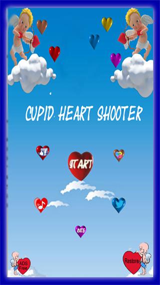 Cupid Heart Shooter