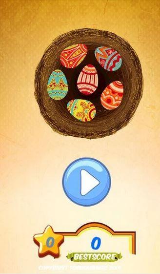 Eggs barn