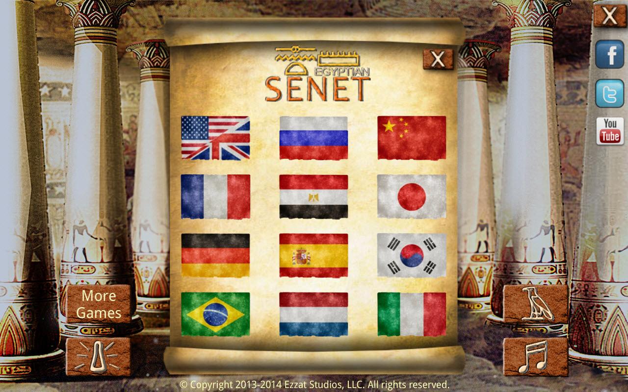 Egyptian Senet