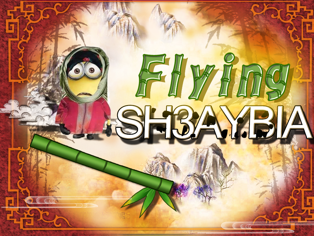 Flying sh3aybia