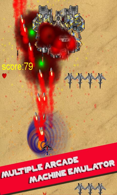 Gunship Destroyer