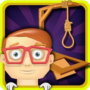 Hangman  Nerdy