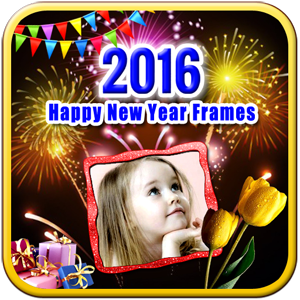 Happy New Year Frames New