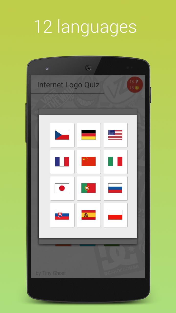 Internet Logo Quiz