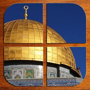 Islam Puzzle