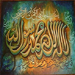 Islamic Kalmas