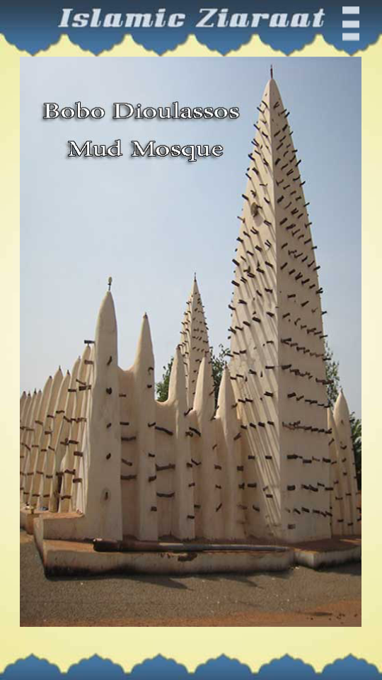Islamic Ziaraat