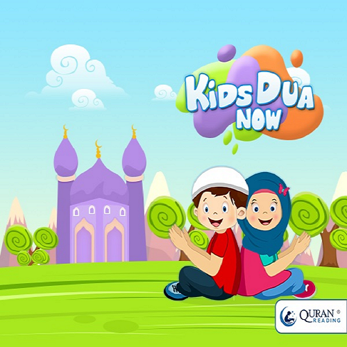 Kids Dua Now – Word By Word
