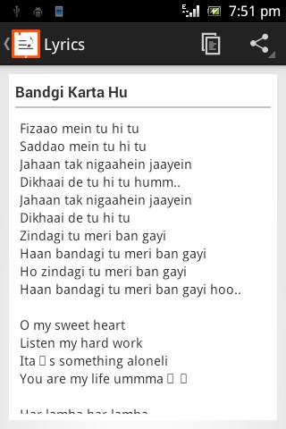 LBS Lyrics