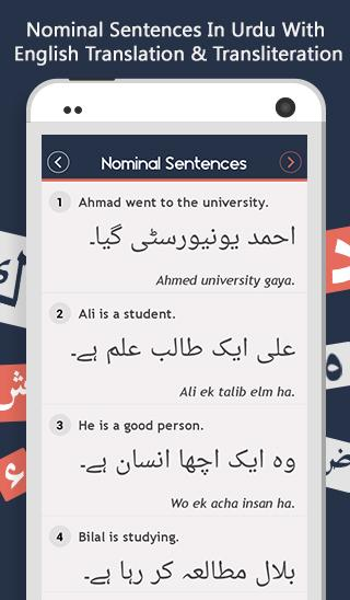Learn Urdu – Language Guide