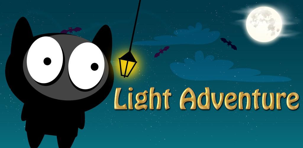 Light Adventure