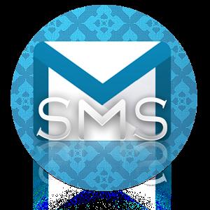 Multi Short Message Service