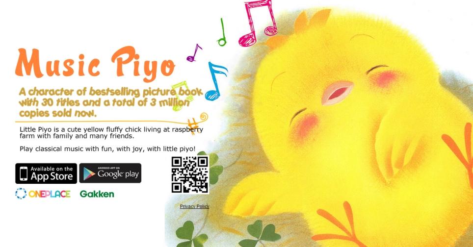 Music Piyo