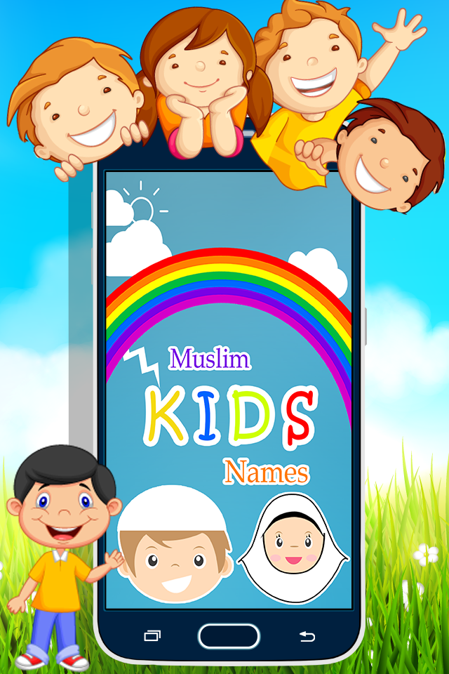 Muslim Baby Name With Meanings