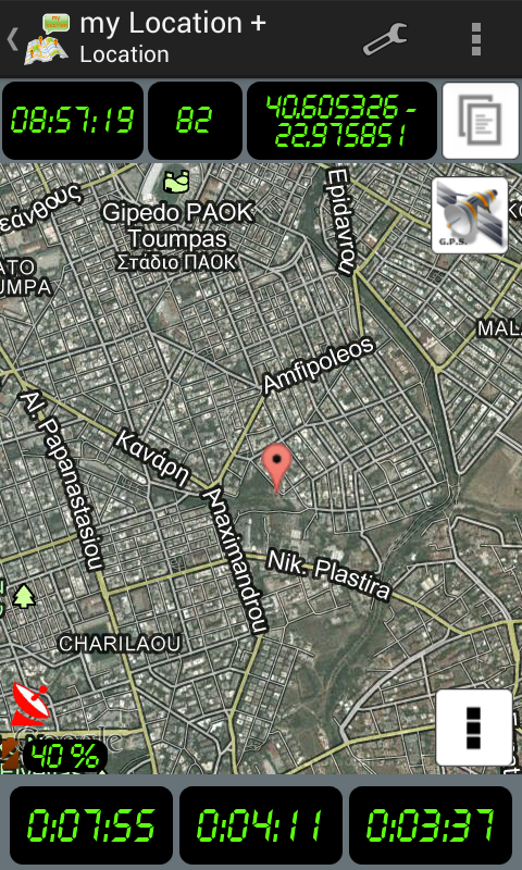 my Location