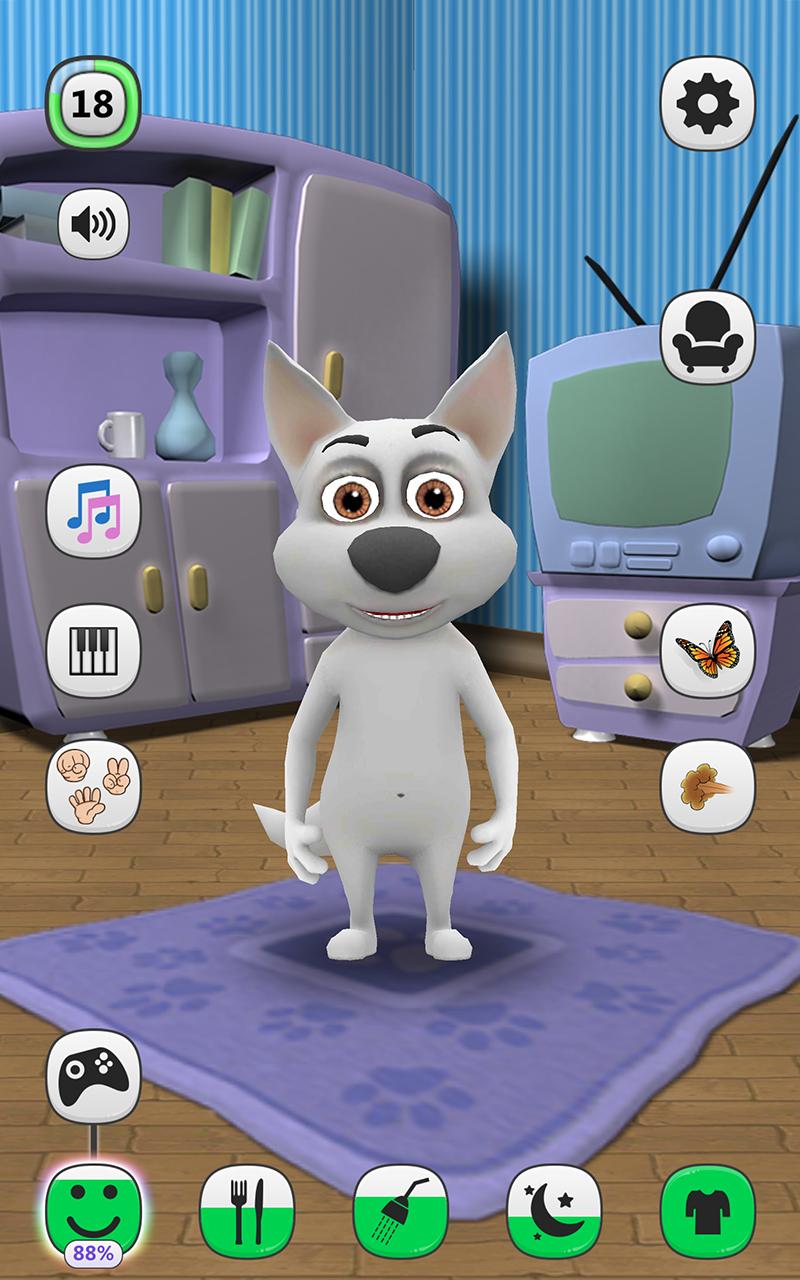 My Talking Dog