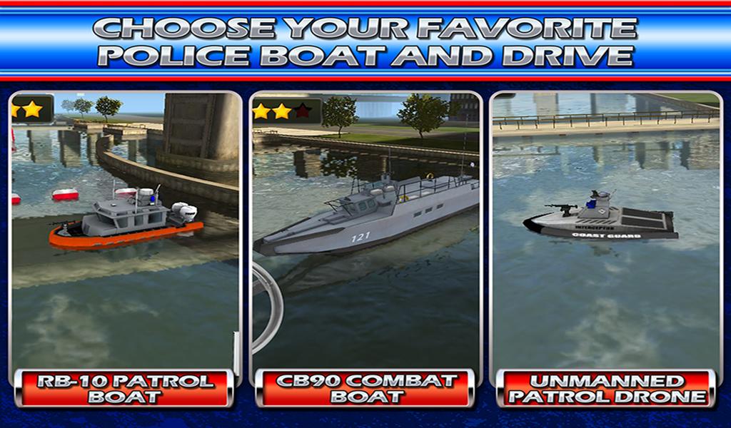 Police Boat Parking : 3D Race