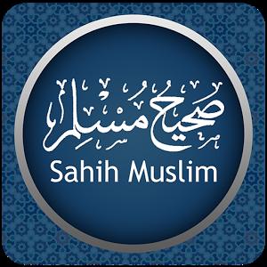 Sahih Muslim -Complete Hadith App