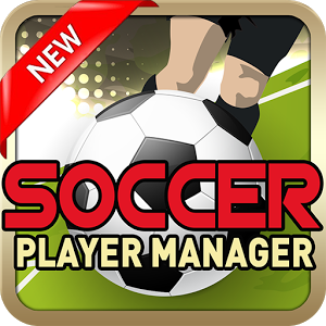 Soccer Player Manager