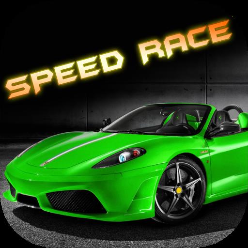 Speed cars racing 2017