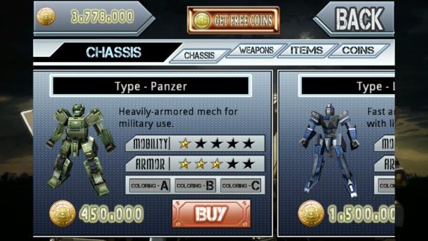 Steel Smasher