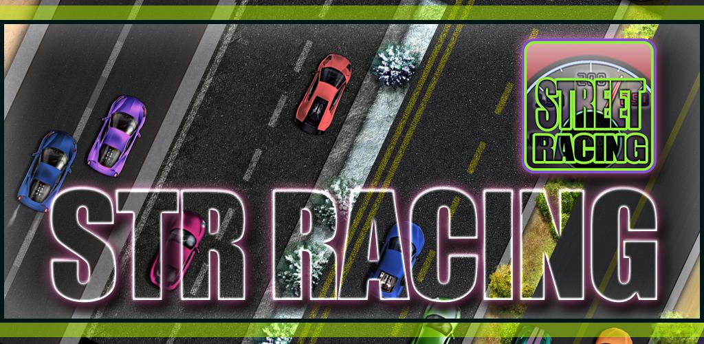 STR RACING