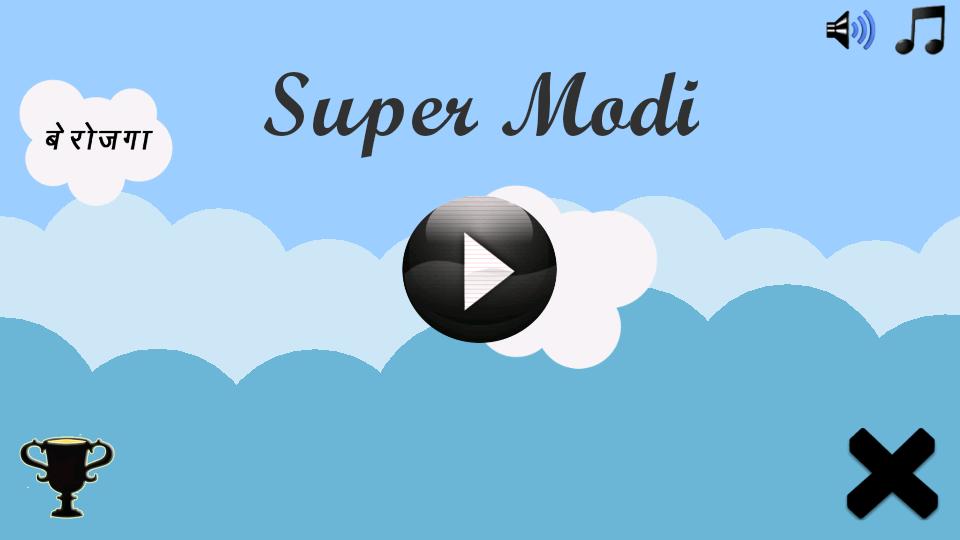 Super Modi