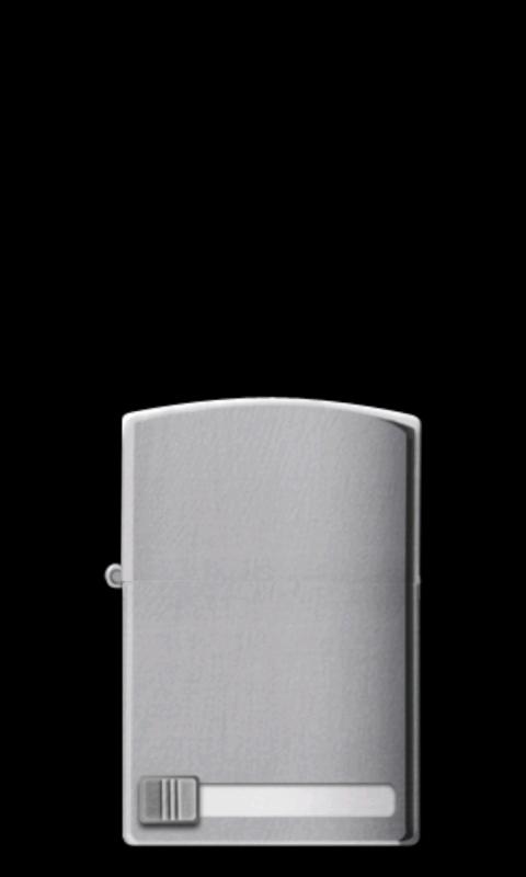 Virtual Super Lighter