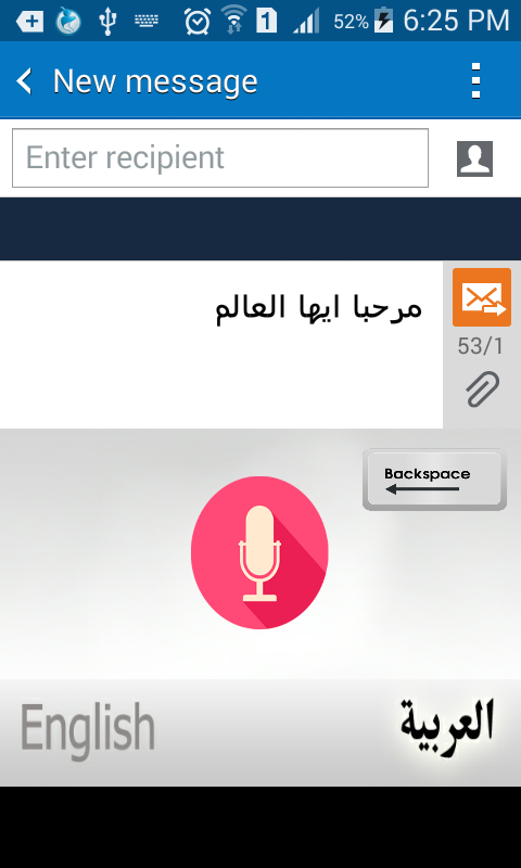 Voice Keyboard