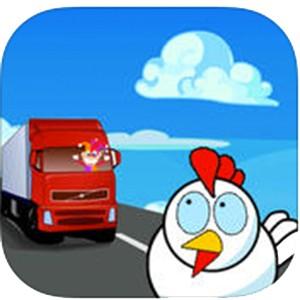 Wandering Chicken – Crossy Road