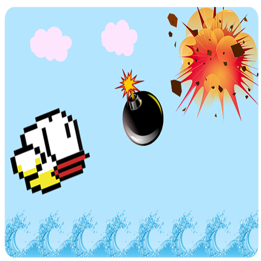 Birdy Bomb