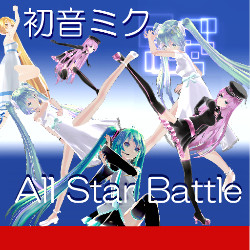 HATSUNE MIKU All Star Battle!