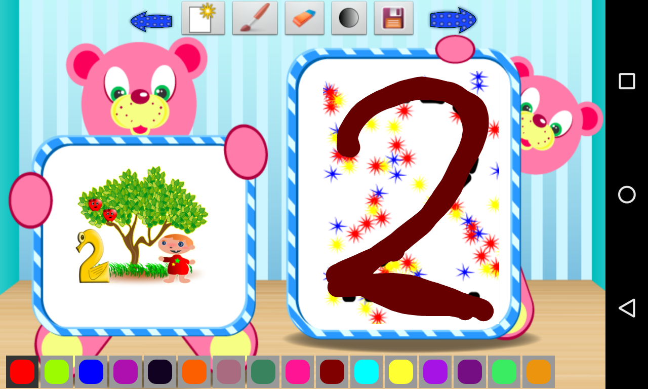 Kidz Drawing Numbers