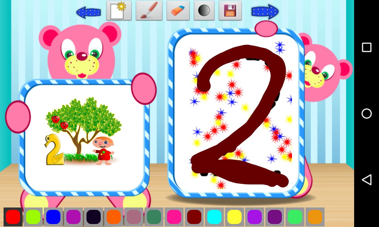 Kidz Drawing Numbers