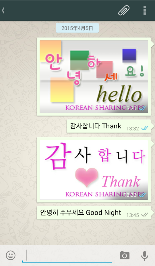 Korean Sharing Apps