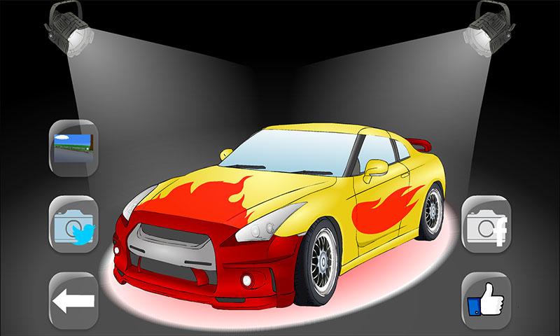 My Car Exhibition
