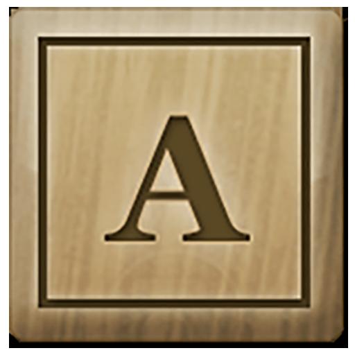 Alphabet Mountain
