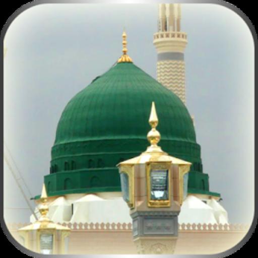 Muslim Islamic App:Quraan azaan dua tasbeh couter