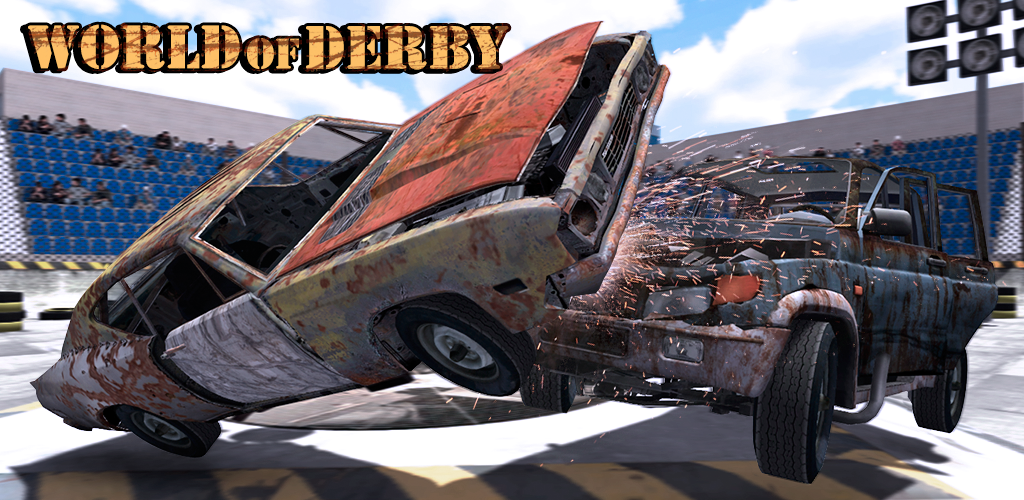 World of Deby